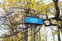 Нижний Лебяжий мост. Информационная табличка. Санкт-Петербург, фото № 23905199, снято 23 октября 2016 г. (c) Александр Щепин / Фотобанк Лори