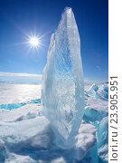 Купить «Ice floe and sun on winter Baikal lake», фото № 23905951, снято 16 марта 2013 г. (c) Serg Zastavkin / Фотобанк Лори