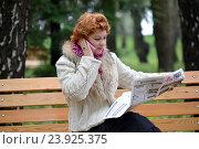 Женщина средних лет звонит по объявлению в газете. Поиск работы (2016 год). Редакционное фото, фотограф Ирина Борсученко / Фотобанк Лори