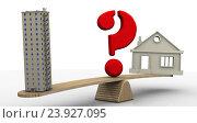 Купить «Дом или квартира. Концепция выбора», иллюстрация № 23927095 (c) WalDeMarus / Фотобанк Лори