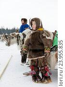 Купить «Ненецкий мальчик в национальном костюме на Ямале», фото № 23955835, снято 22 февраля 2016 г. (c) Владимир Ковальчук / Фотобанк Лори