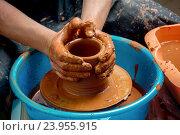 Купить «Potter at work», фото № 23955915, снято 23 сентября 2015 г. (c) Степанов Григорий / Фотобанк Лори
