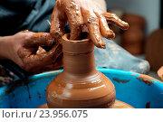 Купить «Potter at work», фото № 23956075, снято 23 сентября 2015 г. (c) Степанов Григорий / Фотобанк Лори