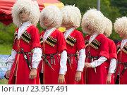 Купить «АДЫГЕЯ, РОССИЯ - 25 ИЮЛЯ 2015: Дети в национальных костюмах на черкесском этническом фестивале», фото № 23957491, снято 25 июля 2015 г. (c) Андрей С / Фотобанк Лори