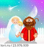 Купить «Christmas Nativity scene», фото № 23976939, снято 31 октября 2014 г. (c) easy Fotostock / Фотобанк Лори