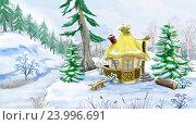 Купить «Сказочный домик в зимнем лесу в канун Рождества», иллюстрация № 23996691 (c) Sergii Zarev / Фотобанк Лори