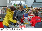 """Женщины у кассы в супермаркете """"Магнит"""" (2016 год). Редакционное фото, фотограф Акиньшин Владимир / Фотобанк Лори"""