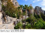Купить «castell de guadalest editorial», фото № 23999659, снято 15 мая 2016 г. (c) Яков Филимонов / Фотобанк Лори