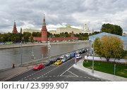 Купить «Московский Кремль, Москва-река, Софийская набережная», эксклюзивное фото № 23999907, снято 28 сентября 2016 г. (c) lana1501 / Фотобанк Лори