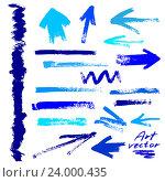 Купить «Синие стрелки и линии на белом фоне», иллюстрация № 24000435 (c) Aqua / Фотобанк Лори