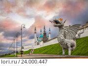 Купить «Дракон в Казани», фото № 24000447, снято 22 июля 2015 г. (c) Baturina Yuliya / Фотобанк Лори