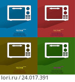 Купить «Color set microwave. kitchen equipment Flat modern web button with long shadow and space for your text.», фото № 24017391, снято 21 апреля 2019 г. (c) easy Fotostock / Фотобанк Лори