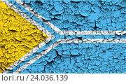 Купить «Flag of Tuva Republic, Russia with old texture.», фото № 24036139, снято 19 января 2019 г. (c) easy Fotostock / Фотобанк Лори