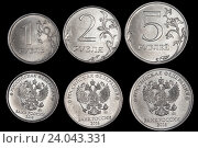 Купить «Монеты с гербом России на черном фоне», фото № 24043331, снято 31 октября 2016 г. (c) Игорь Дашко / Фотобанк Лори