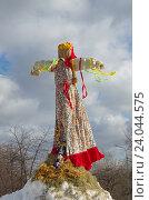 Купить «Чучело Масленицы», фото № 24044575, снято 13 марта 2016 г. (c) Елена Коромыслова / Фотобанк Лори