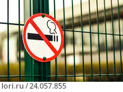 """Купить «Знак на металлическом  заборе """" Курение запрещено  """"», фото № 24057855, снято 22 апреля 2016 г. (c) Сергеев Валерий / Фотобанк Лори"""