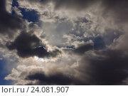 Грозовое небо. Стоковое фото, фотограф Сергей Носов / Фотобанк Лори
