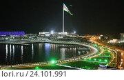 Купить «Ночной вид на Баку. Самый большой флаг в мире на берегу Каспийского моря. Азербайджан», видеоролик № 24101991, снято 7 августа 2020 г. (c) Евгений Ткачёв / Фотобанк Лори