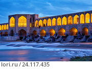 Купить «Iran, Isfahan, Khaju bridge on the river Zayandeh.», фото № 24117435, снято 3 мая 2016 г. (c) age Fotostock / Фотобанк Лори