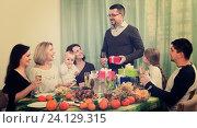 Купить «Big happy family home celebration», фото № 24129315, снято 16 октября 2019 г. (c) Яков Филимонов / Фотобанк Лори