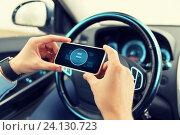 Купить «hands with start engine icon on smartphone in car», фото № 24130723, снято 17 июля 2015 г. (c) Syda Productions / Фотобанк Лори