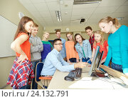 Купить «group of students and teacher at school classroom», фото № 24132791, снято 22 апреля 2016 г. (c) Syda Productions / Фотобанк Лори