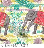Бесшовный узор с индийским слоном, цветами и божеством Ганеши. Стоковая иллюстрация, иллюстратор Irene Shumay / Фотобанк Лори