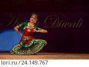 Купить «Девушка танцует национальный танец во время празднования Дивали (индийский Новый год) в индийском культурном центре в городе Москве», фото № 24149767, снято 29 октября 2016 г. (c) Николай Винокуров / Фотобанк Лори