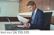 Купить «Mature businessman with laptop», видеоролик № 24150335, снято 7 декабря 2019 г. (c) Raev Denis / Фотобанк Лори