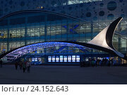 "Купить «MOSCOW, RUSSIA - NOVEMBER 2, 2016: Beautiful design building aquarium ""Moskvarium"" opened in exhibition VDNH in 2015, Moscow, Russia», фото № 24152643, снято 2 ноября 2016 г. (c) Майя Крученкова / Фотобанк Лори"