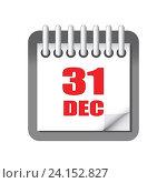 Купить «Значок календаря 31 декабря», иллюстрация № 24152827 (c) Анастасия Улитко / Фотобанк Лори