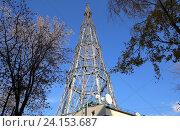 Купить «Шуховская башня. Москва, Россия», фото № 24153687, снято 25 октября 2016 г. (c) Владимир Журавлев / Фотобанк Лори