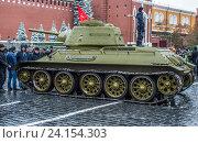 Купить «Выставка военной техники на Красной площади в Москве», фото № 24154303, снято 7 ноября 2016 г. (c) Николай Сачков / Фотобанк Лори