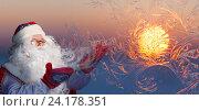Купить «Santa Claus Blowing Frosty Breath», фото № 24178351, снято 5 декабря 2010 г. (c) Владимир Мельников / Фотобанк Лори