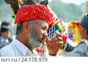 Купить «Индус в красной чалме с сигаретой», фото № 24178979, снято 22 ноября 2012 г. (c) photoff / Фотобанк Лори