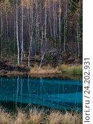 Купить «Небольшое голубое озеро в горах Алтая, Россия», фото № 24202931, снято 27 сентября 2016 г. (c) Liseykina / Фотобанк Лори