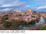 Купить «Панорама Толедо, Кастилия-Ла-Манча, Испания», фото № 24203143, снято 22 октября 2016 г. (c) Коваленкова Ольга / Фотобанк Лори