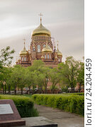 Храм с золотыми куполами. Оренбург. Стоковое фото, фотограф Виталий Колесников / Фотобанк Лори