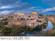 Купить «Панорама Толедо, Кастилия-Ла-Манча, Испания», фото № 24205151, снято 22 октября 2016 г. (c) Коваленкова Ольга / Фотобанк Лори