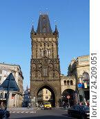 Купить «Пороховая башня в Праге», фото № 24209051, снято 3 мая 2016 г. (c) Наталия Журавлёва / Фотобанк Лори