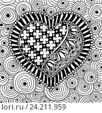 Купить «Черно-белое сердце», иллюстрация № 24211959 (c) Коваленкова Ольга / Фотобанк Лори