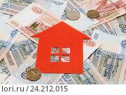Купить «Красный бумажный дом и много российских денег», фото № 24212015, снято 13 ноября 2016 г. (c) Наталья Осипова / Фотобанк Лори