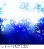 Купить «Новогодний и рождественский фон», иллюстрация № 24215235 (c) Aqua / Фотобанк Лори