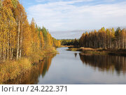 Купить «Осенний пейзаж. Река Семча. Республика Карелия», фото № 24222371, снято 22 сентября 2015 г. (c) Дмитрий Шишков / Фотобанк Лори