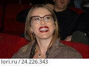 Купить «Ксения Собчак», фото № 24226343, снято 9 ноября 2016 г. (c) Архипова Екатерина / Фотобанк Лори