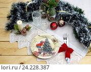 Купить «Новогодняя и Рождественская сервировка стола», фото № 24228387, снято 17 ноября 2016 г. (c) Татьяна Ляпи / Фотобанк Лори