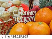"""Купить «Надпись """"С Новым Годом"""", мандарины и кексы», фото № 24229955, снято 11 ноября 2016 г. (c) Краснова Ирина / Фотобанк Лори"""