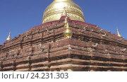 Купить «Пагода Dhamma ya zi ka Pagoda в Багане, Мьянма 4k», видеоролик № 24231303, снято 10 ноября 2016 г. (c) Михаил Коханчиков / Фотобанк Лори
