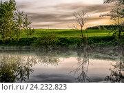 Река утром. Стоковое фото, фотограф Дмитрий Голуб / Фотобанк Лори