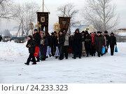 Купить «Крестный ход», фото № 24233323, снято 19 января 2014 г. (c) Марина Орлова / Фотобанк Лори